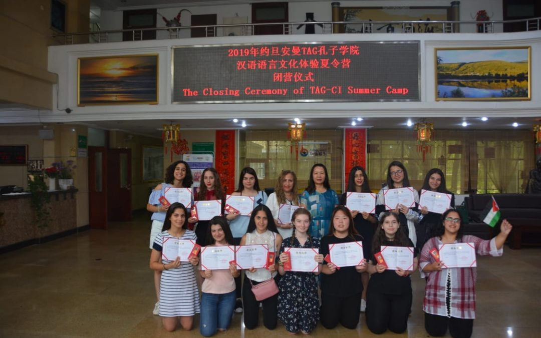 End of CAS Summer Camp- China
